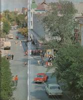 Прикрепленное изображение: Астрахань 1.jpg