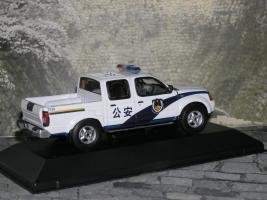 Прикрепленное изображение: Nissan Pik Up P1010189.jpg