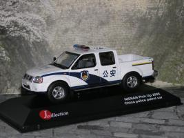 Прикрепленное изображение: Nissan Pik Up P1010186.jpg