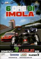 Прикрепленное изображение: _Imola-2011-07-03.jpg