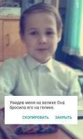 Прикрепленное изображение: egqqhZRTij8.jpg