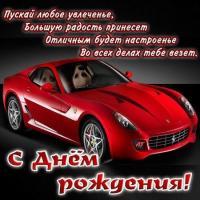 Прикрепленное изображение: -teti-i-dyadi-2.jpg