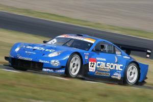 Прикрепленное изображение: Super-GT-Suzuka-1000km-Hall-Of-Fame-2017-Calsonic-Nissan-Z.jpg