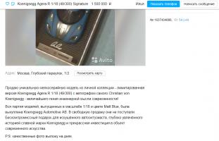 Прикрепленное изображение: Screenshot_11.png