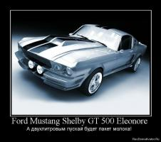 Прикрепленное изображение: 1273361545_595411_ford-mustang-shelby-gt-500-eleon.jpg