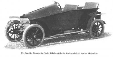 Прикрепленное изображение: Probeg 1910 Kaiserfahrt AAZ_Mercedes_2.jpg
