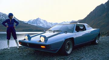 Прикрепленное изображение: Ferrari_Rainbow_Bertone_01pop.jpg