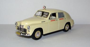 Прикрепленное изображение: 1950 GAZ-M20 Pobeda Ambulance (IST for DeAgostini AL#2, Conversion) 1.JPG