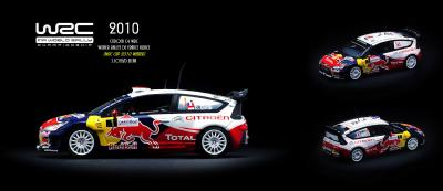 Прикрепленное изображение: 2010-C4-WRC.jpg