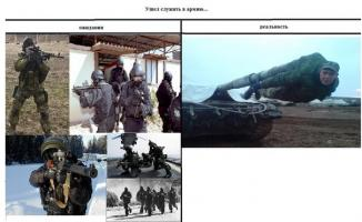 Прикрепленное изображение: army11.jpg