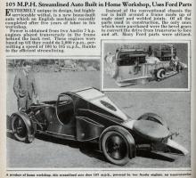 Прикрепленное изображение: streamlined_auto.jpg
