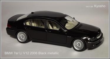 Прикрепленное изображение: BMW 7erV12.jpg