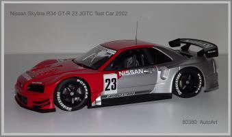 Прикрепленное изображение: Nissan R34.jpg
