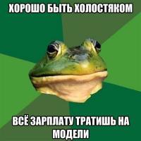 Прикрепленное изображение: x_d526fb74.jpg