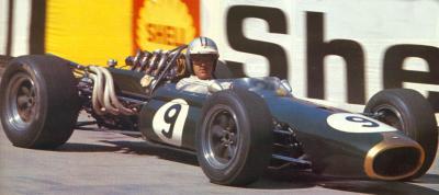 Прикрепленное изображение: 1967 Монако 41.jpg