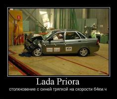 Прикрепленное изображение: x_2259d82c.jpg