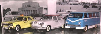 Прикрепленное изображение: vse taxi.JPG