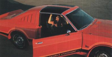 Прикрепленное изображение: `77 Plymouth Volare T-Top.jpg