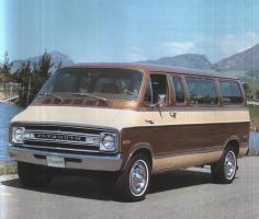 Прикрепленное изображение: `77 Plymouth Voyager.jpg