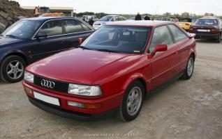 Прикрепленное изображение: 1988-coupe-12.jpg