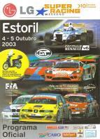 Прикрепленное изображение: _Estoril-2003-10-05.jpg