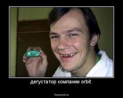 Прикрепленное изображение: dem_210766.jpg