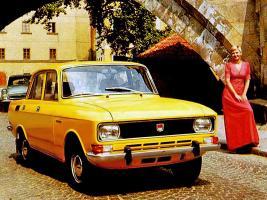 Прикрепленное изображение: Moskvich_2140_Sedan_1976.jpg