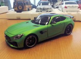 Прикрепленное изображение: ar_Mercedes-AMG-GT-R-1.jpg