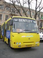 Прикрепленное изображение: BentleyS.jpg