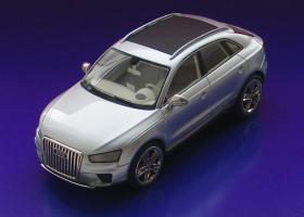Прикрепленное изображение: Audi Cross Coupe-01.jpg
