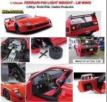 Прикрепленное изображение: Ferrari F40.jpg