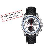 Прикрепленное изображение: certina-stylish-watches-for-ladies-and-men-3.jpg