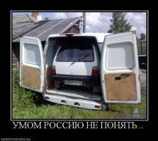 Прикрепленное изображение: x_f5136d3b.jpeg