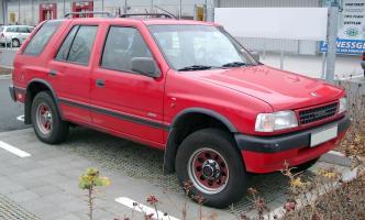 Прикрепленное изображение: Opel_Frontera_front_20071119.jpg