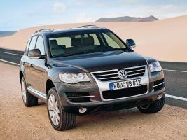 Прикрепленное изображение: Volkswagen_1.jpg