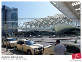 Прикрепленное изображение: lissabon-stoyanka-taksi-0001948515-preview.jpg