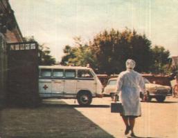Прикрепленное изображение: Станция скорой помощи.jpg