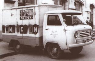 Прикрепленное изображение: УАЗ-450.jpg