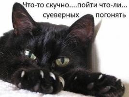 Прикрепленное изображение: getImage (10).jpg