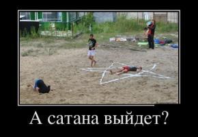 Прикрепленное изображение: 1446401241_prikolnye-demotivatory-11_podstolom_su.jpg