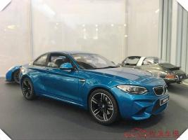 Прикрепленное изображение: GT Spirit_BMW M2_2.jpg