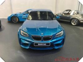 Прикрепленное изображение: GT Spirit_BMW M2_4.jpg