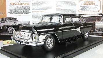 Прикрепленное изображение: gaz_13_chayka_s_jurnalom_legendarnie_sovetskie_avtomobili_2.0.product.lightbox.jpg