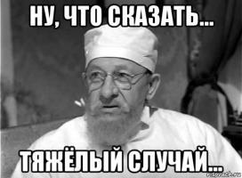 Прикрепленное изображение: professor-preobrazhenskiy_96345643_orig_.jpg