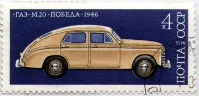 Прикрепленное изображение: stamp1.jpg
