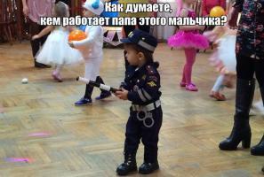 Прикрепленное изображение: avtopozitiv_350.jpg
