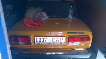 Моя конюшня Ferrari - Страница 8 Post-9547-0-81548400-1494619599_thumb