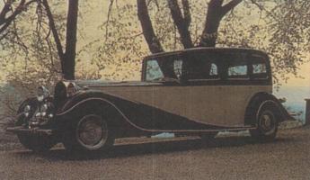 Прикрепленное изображение: Sbarro Royal.jpg