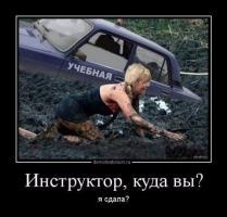 Прикрепленное изображение: lpoJuxZA7Kg.jpg