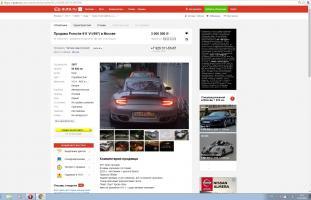 Прикрепленное изображение: Por Turbo 2.jpg